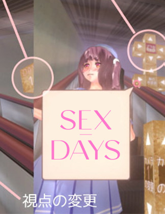sex days vr product image